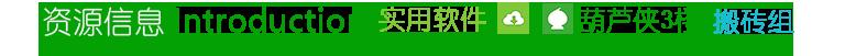 【分享】视频去水印工具2.82/破解版