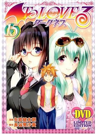 To Love OVA 无修版