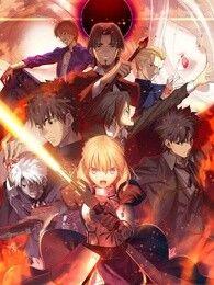 fate/zero第一季
