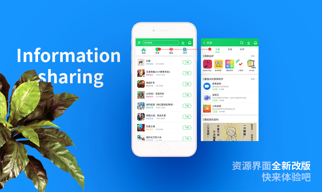 「资源分享」QQ同步助手(备份)