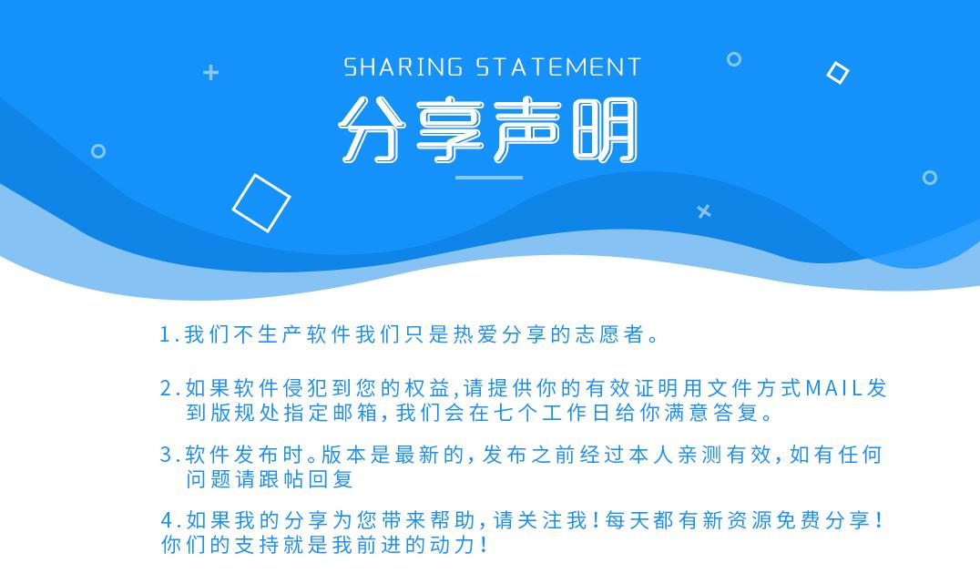 「资源分享」声能手电筒(达文西式的手电筒)