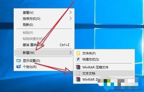 Win10家庭版添加hyper-v虚拟机的详细步骤
