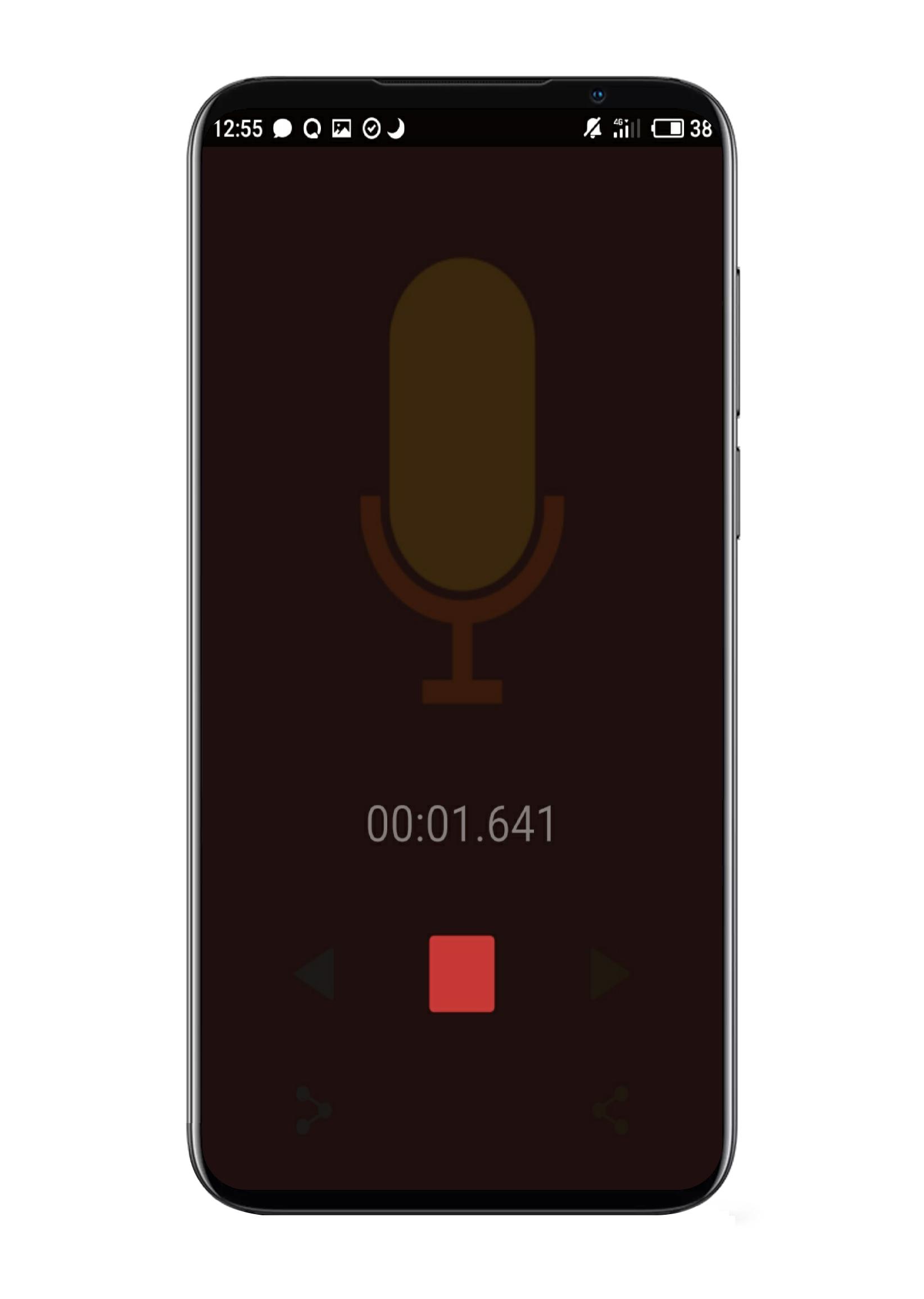 【分享】ReSpeak 1.0.170116.0 (8)