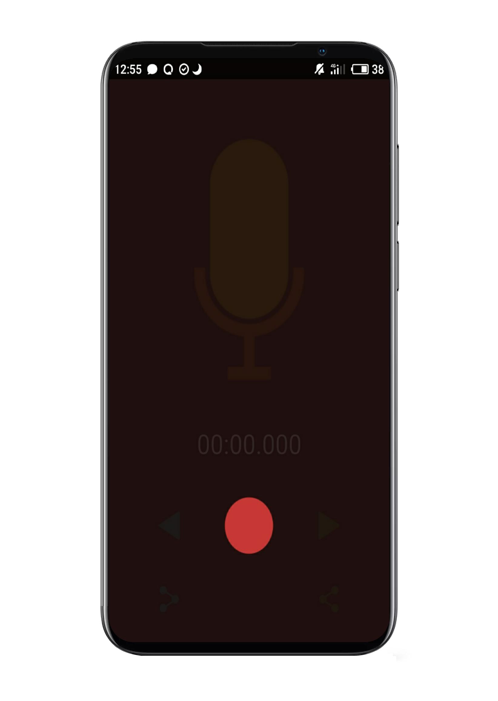 【分享】ReSpeak 1.0.170116.0 (8)-爱小助