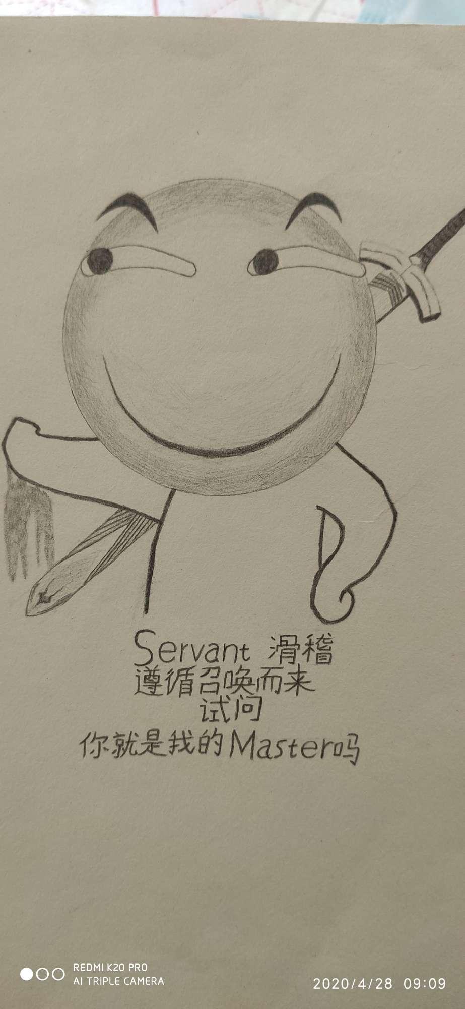 【手绘】[手稿]滑稽滑稽