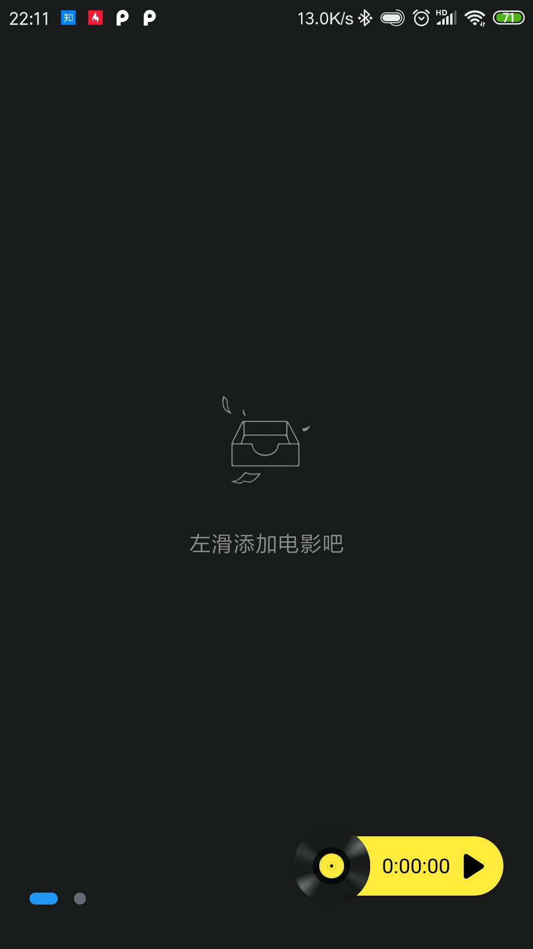 【资源分享】听电影(不一样的电影播放方式)-爱小助