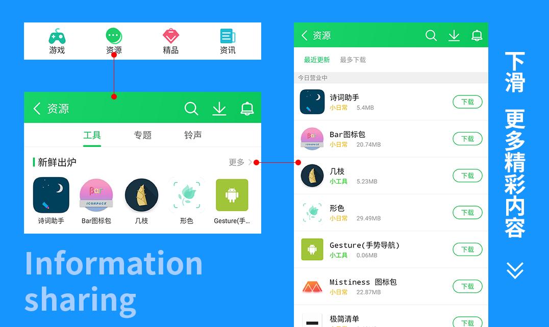 【爱软件更爱分享】一键root大师(方便快捷)-爱小助
