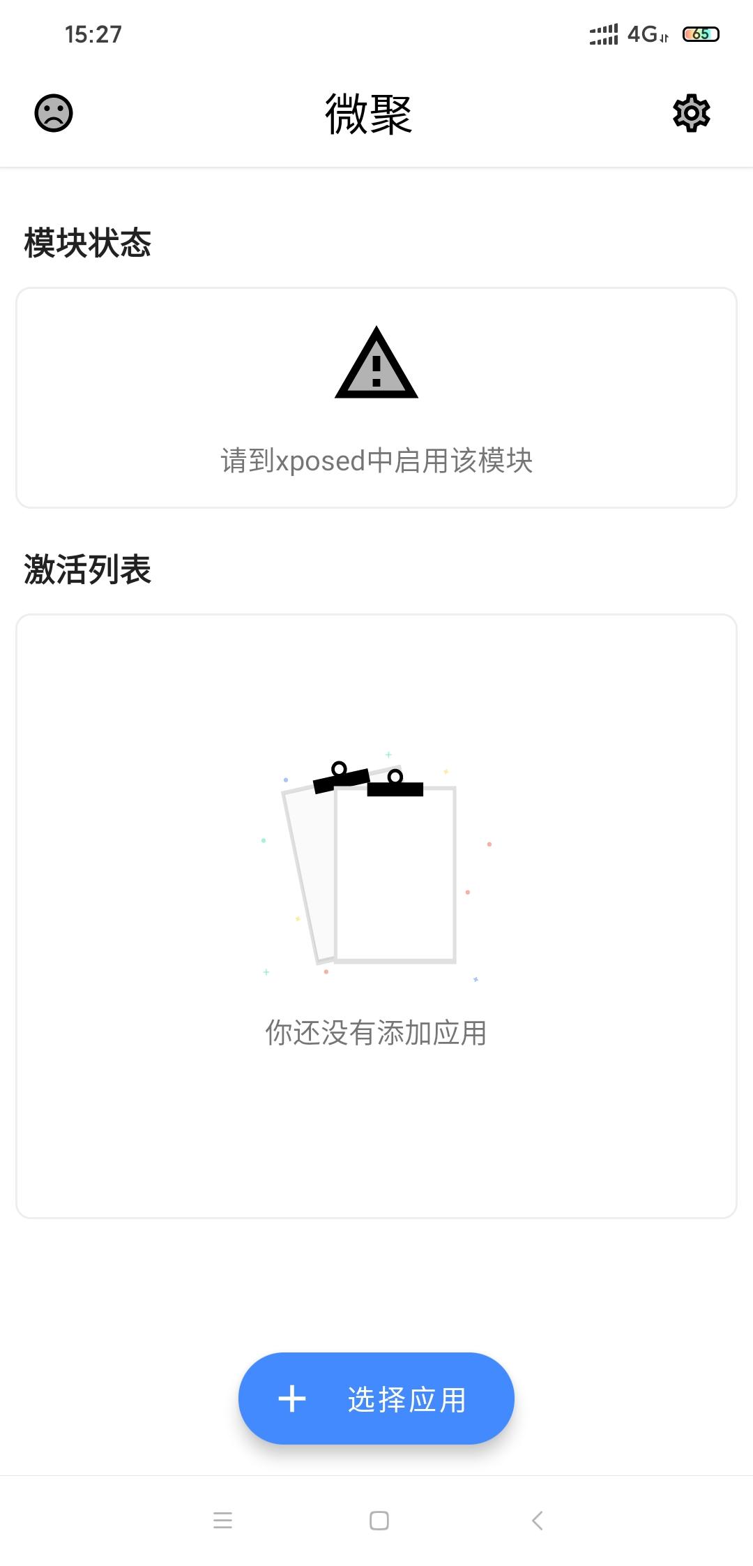 【合集】黑科技集合帖-爱小助