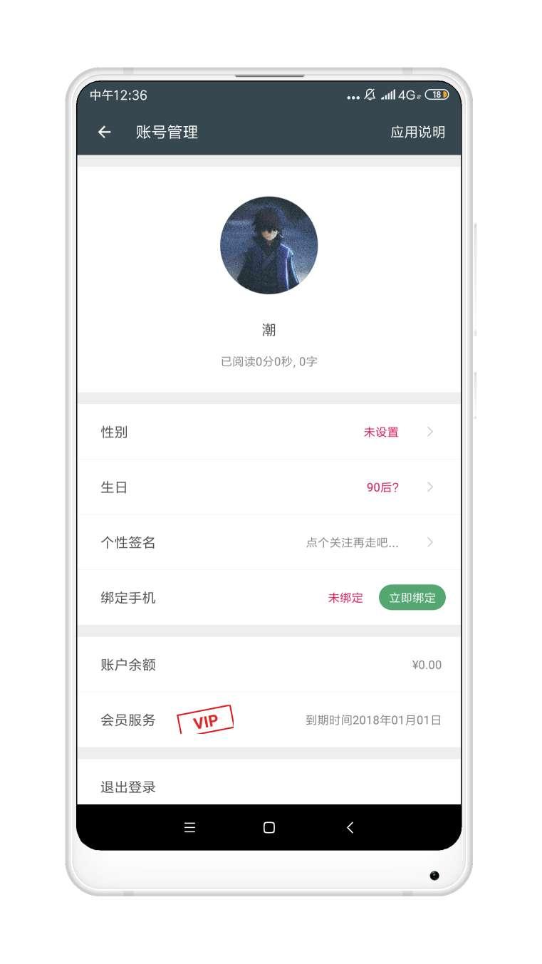 【分享】搜书大师v99.99解锁会员