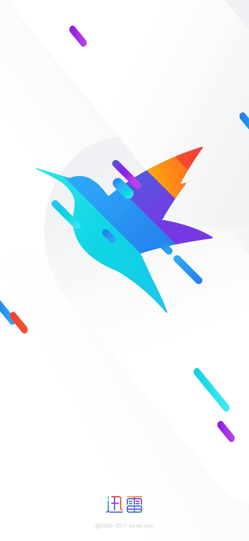 【分享】安卓迅雷精简满速版忽视敏感资源 v6.6.6版