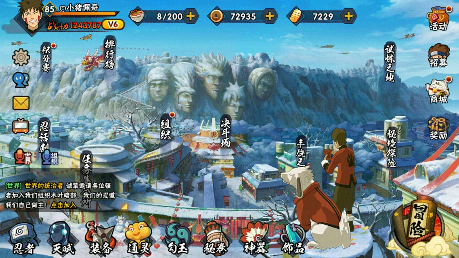 【求助】神评葫芦,3ds游戏下载要不要改后缀