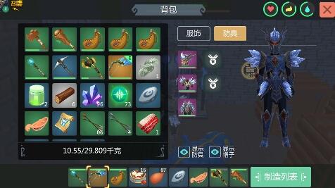r2游戏官网下载