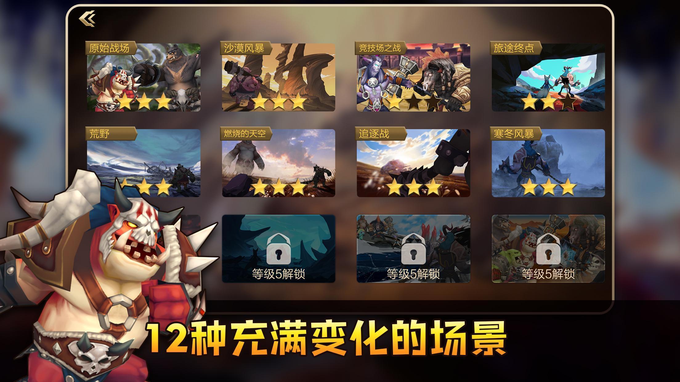 【9.12更新1.44】自走棋_战棋争霸-www.im86.com