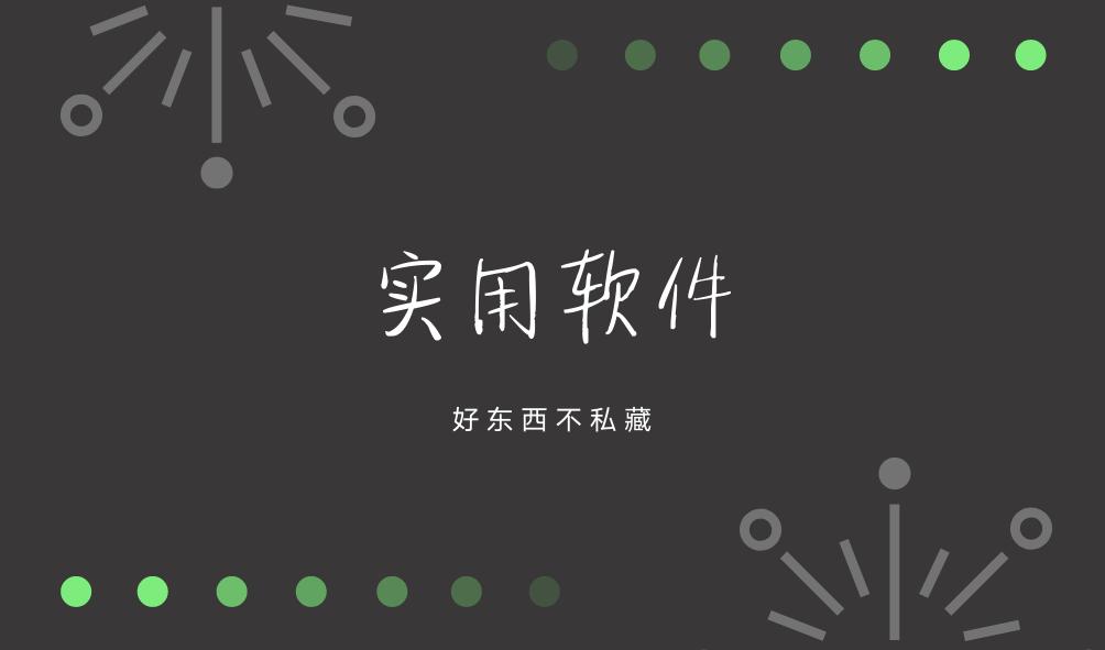 【原创去广】pixaloop图片编辑器v1.0.7