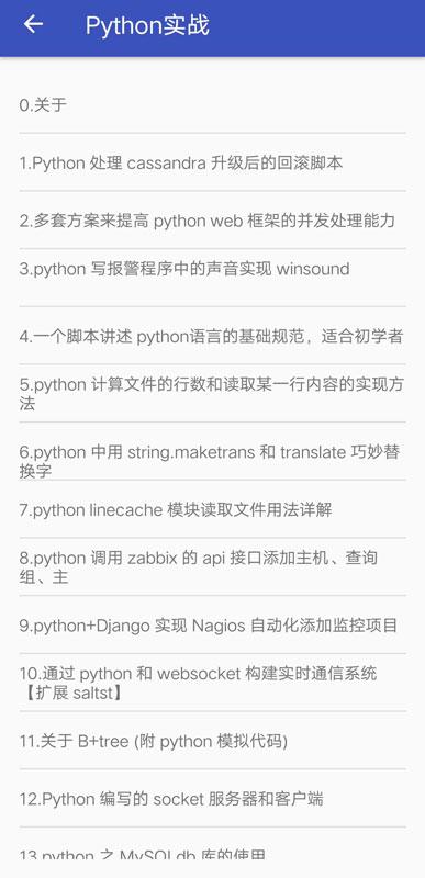 【资源分享】Python-爱小助
