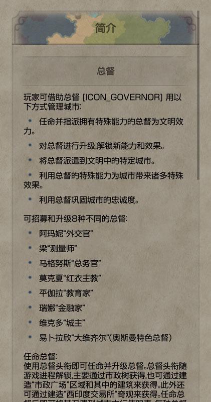 【资源分享】文明百科-爱小助