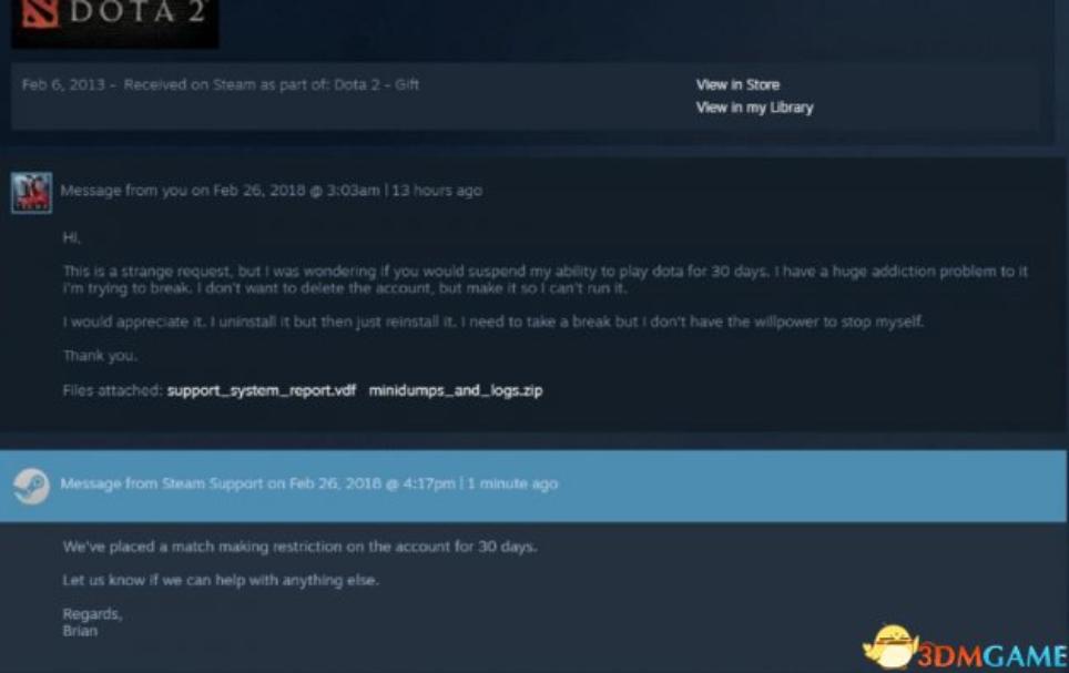 【游戏资讯】玩家沉迷《DOTA2》无法自拔 请求官方封号30天