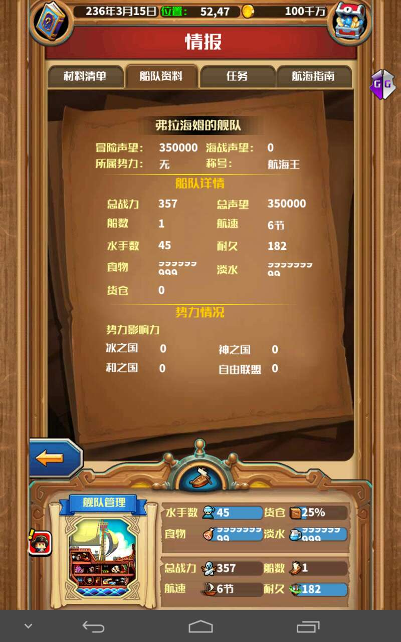 游戏打鱼游戏下载手机版下载手机版