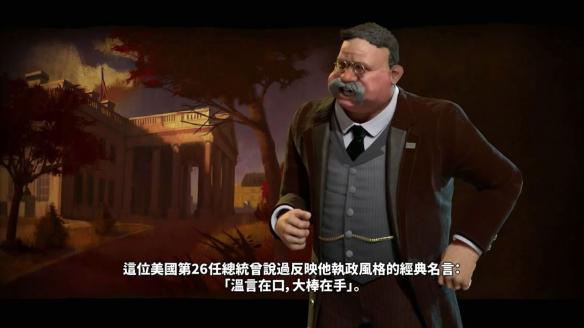 【游戏攻略】《文明6》手游美国有什么特色