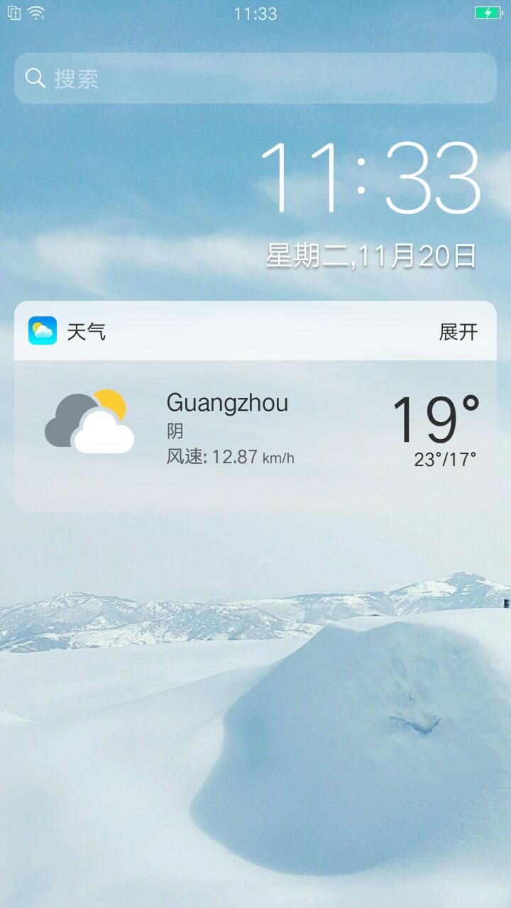 【资源分享】苹果X桌面-爱小助