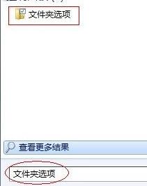 Win7系统提示explorer.exe服务器运行