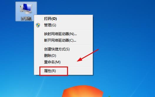 Win7旗舰版系统打开宽带连接电脑自动重启解决方法