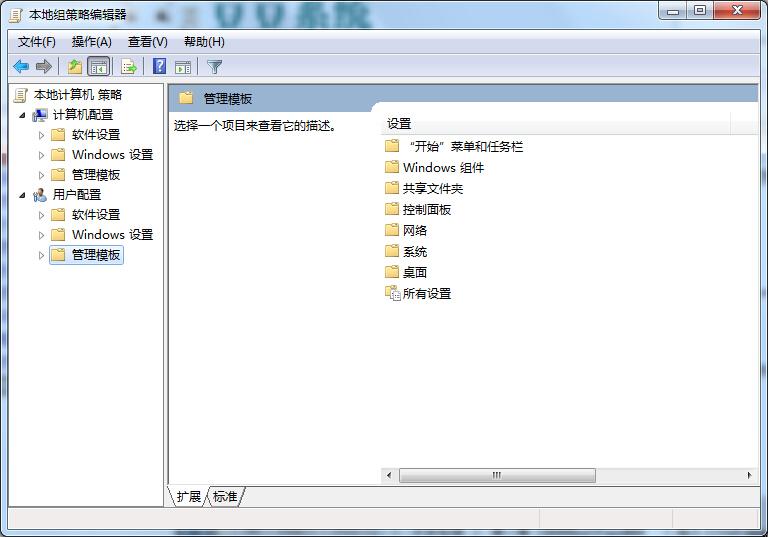 两种关闭Win7系统光盘刻录功能禁用方法