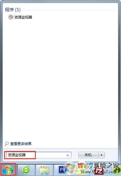删除某个系统文件或文件夹时系统提示正在使用无法删除