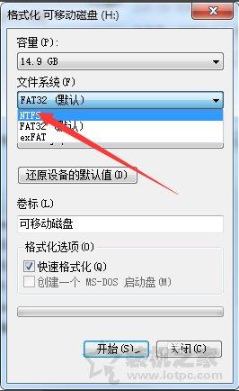 如何将U盘里的文件设置成无法删除的方法$&$&晓龙$&2