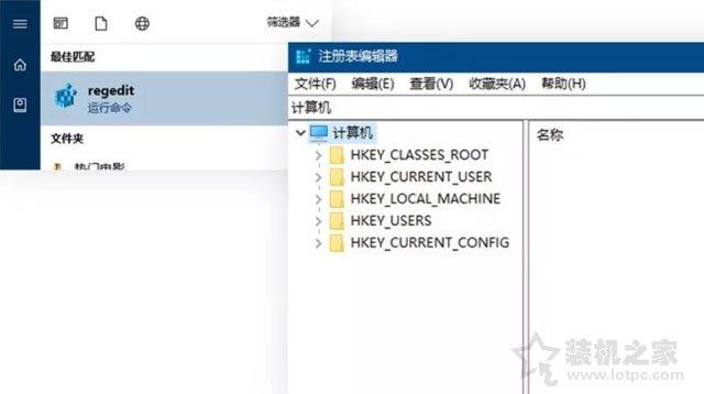 电脑不重装系统将硬盘的SATA模式由IDE更改AH