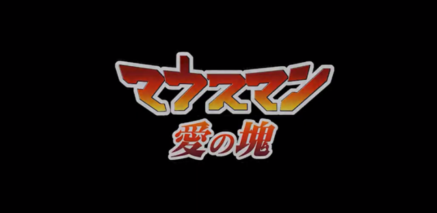 【资讯】近日官方公开了最新预告