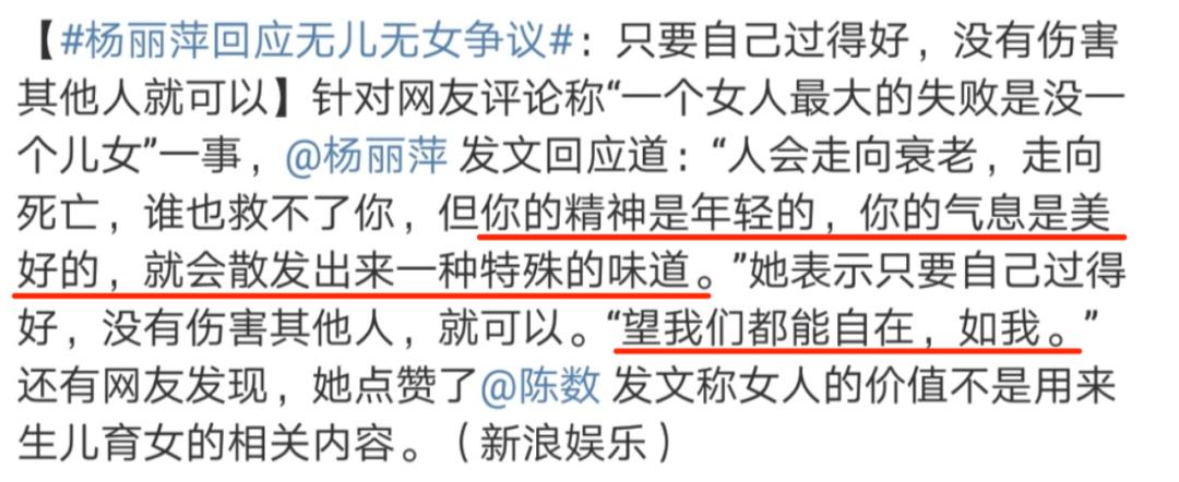 章子怡+陈冲,把中国女人绕不开的难题说透了