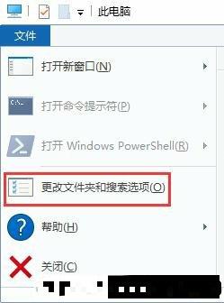 Win10系统复制同名文件没有提示直接覆盖的解决方