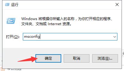 电脑开机启动命令