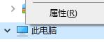 Win10用运行CMD命令打不开命令提示符解决方法