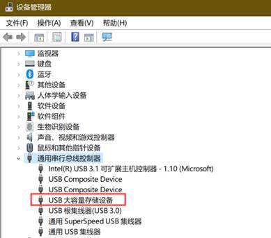 Win10系统U盘-移动硬盘无法识别的修复步骤