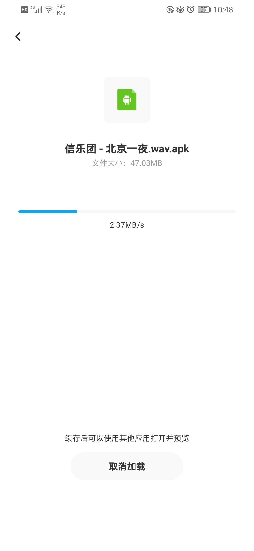 滑稽教程-某盘下载速度稳定3mb-看自己宽带
