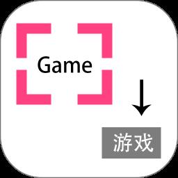 游戏翻译助手v3.8.0  真的