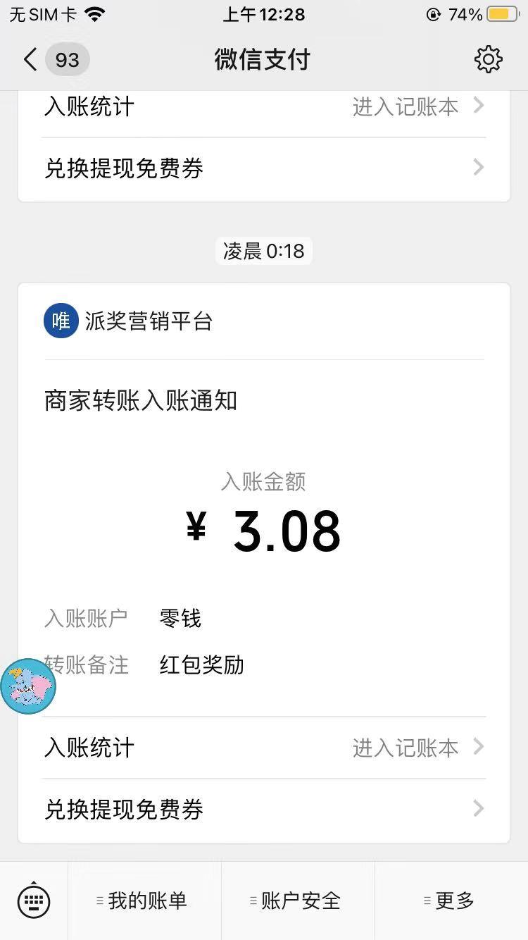 【现金红包】藤县艾滋答题抽奖-聚合资源网