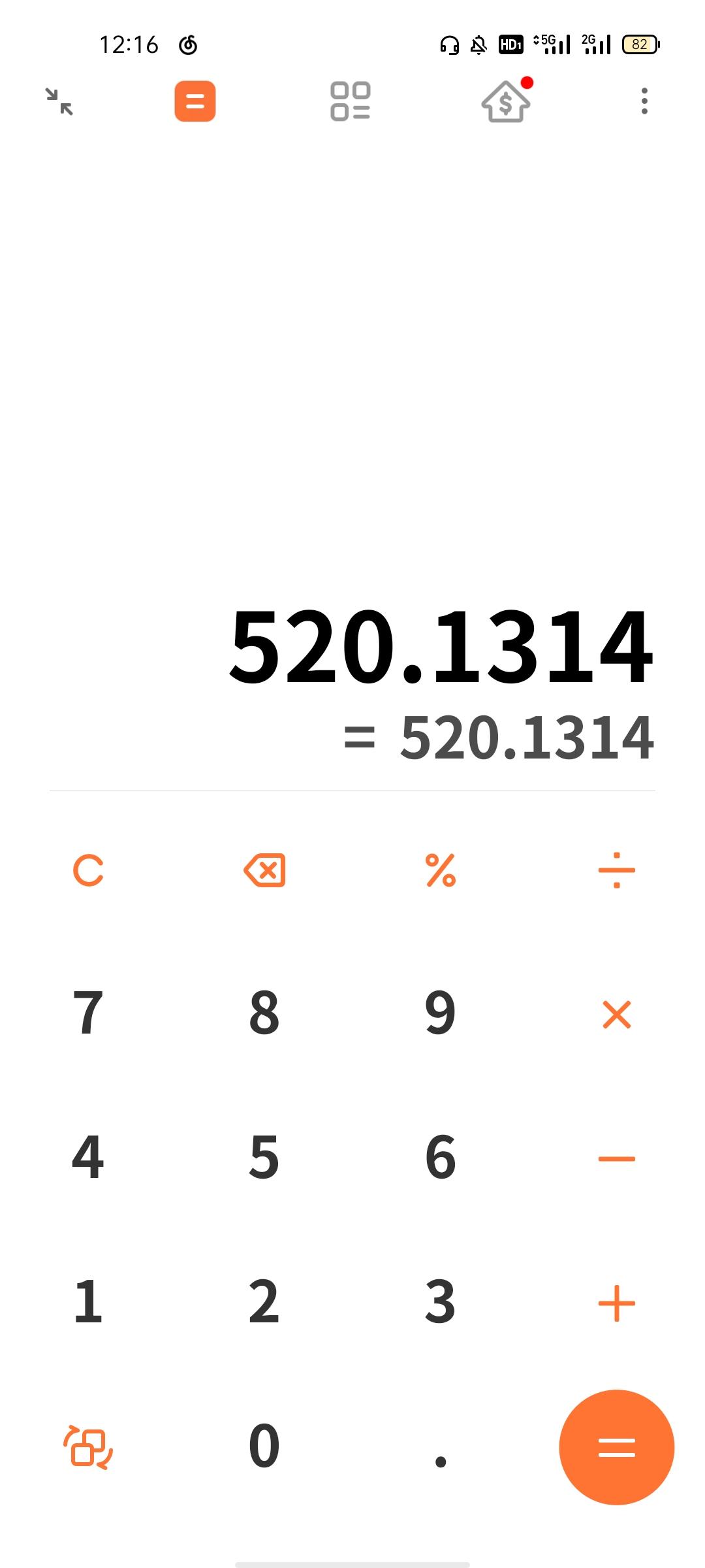 小米计算器(谷歌版)✰精简、去除无用功能