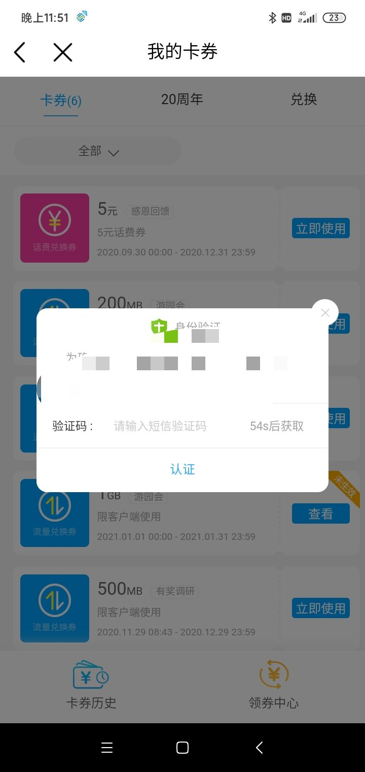 中国移动。-聚合资源网