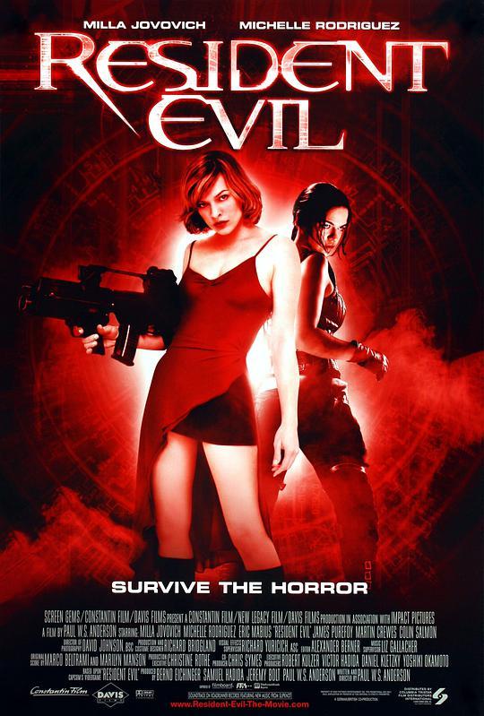 生化危机 Resident Evil