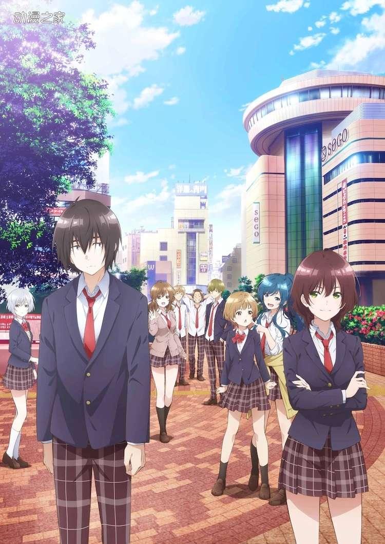 【资讯】动画《弱角友崎同学》定档2021年1月!主宣图一并公开