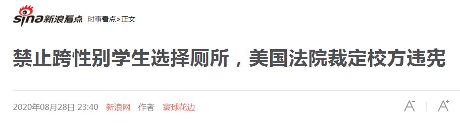 触目惊心的热搜,揭开400万中国人的痛