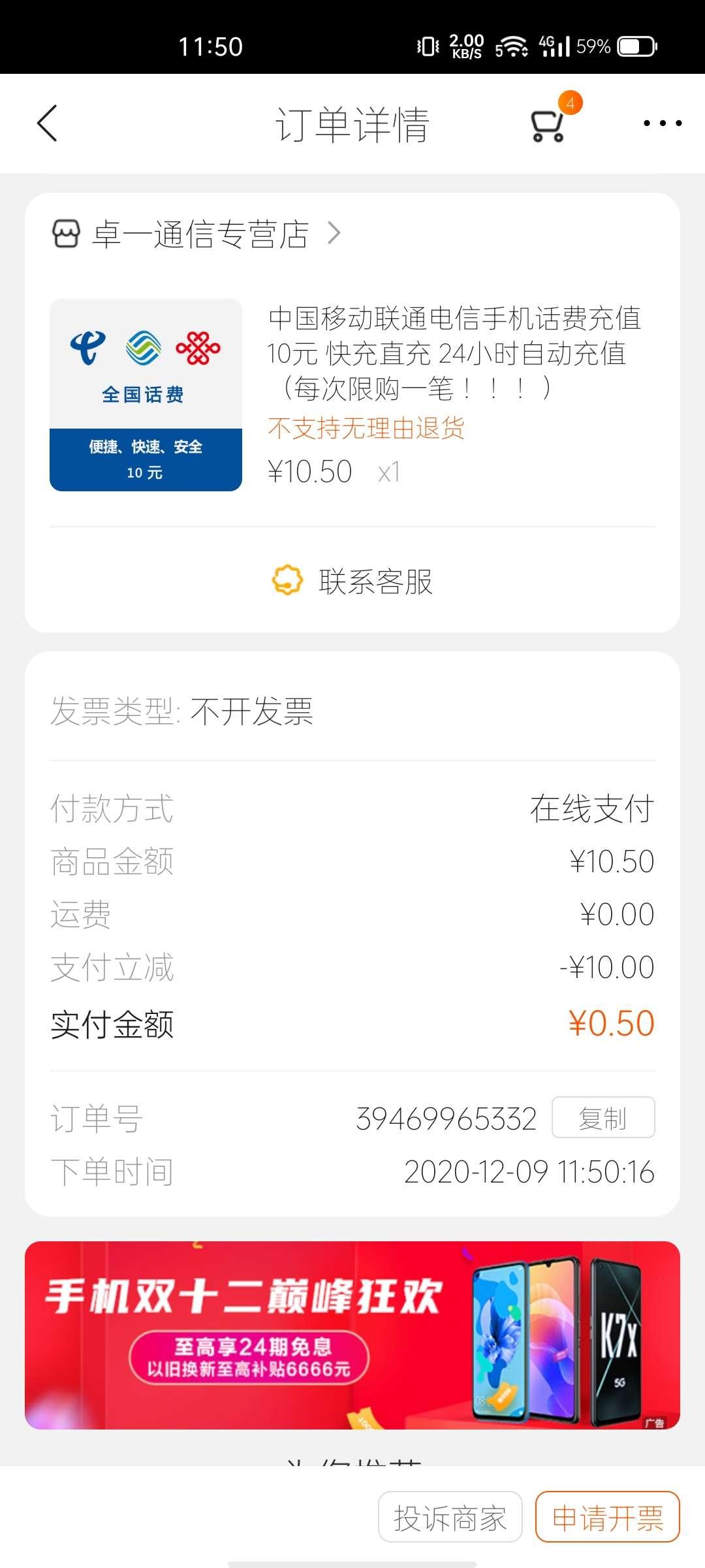 招商银行一键绑卡领苏宁10元支付券-聚合资源网