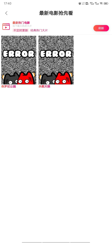 rBAAdmB4SEqAaakoAAGSV3Suvo4783.jpg插图(4)