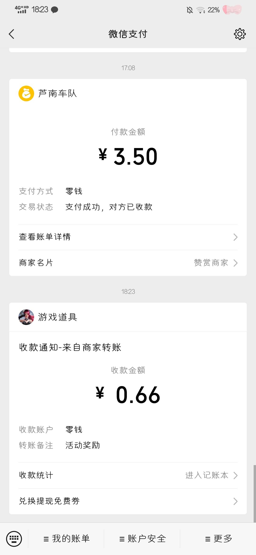 云端问仙新用户免费领0.66-288元现金红包