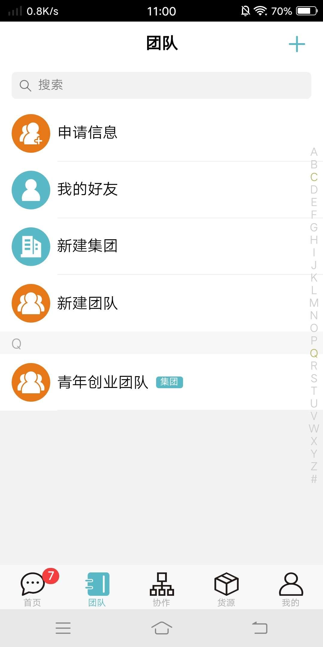 微驿站,更新最新版本1.5.0。