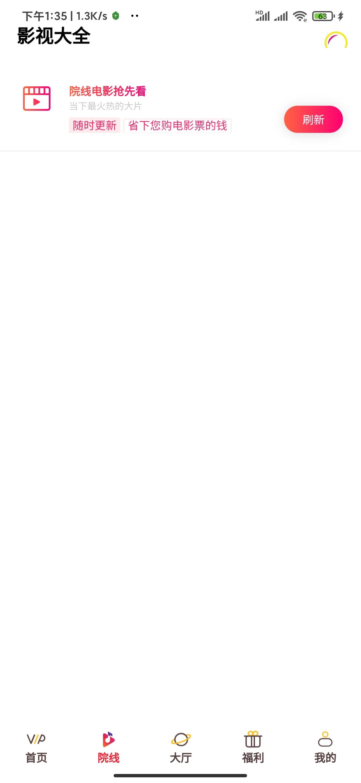 互站花200买的千月双端影视app源码可运营