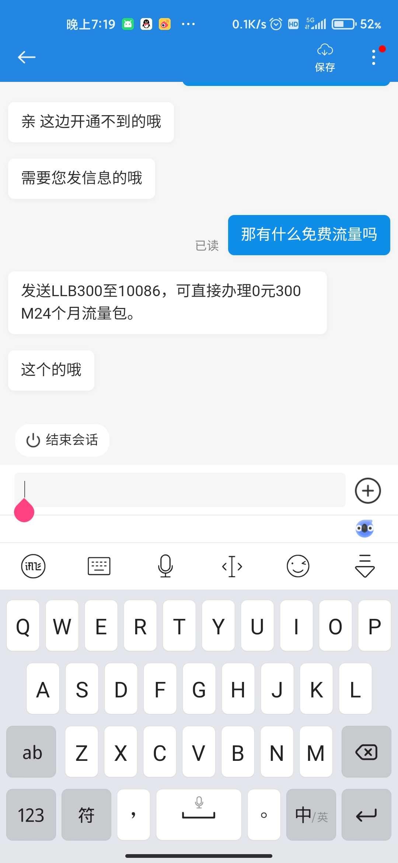 广东免费领流量